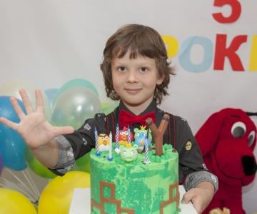 День народження у Сашка