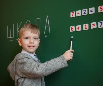 Навчання в радість