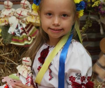 Україна і я