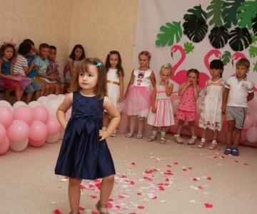 Вечірка Фламінго